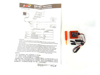 King Motor RC Car GYRO Gyroscope adjustable stability control drift control